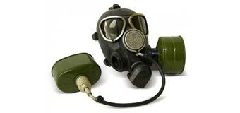 Противогаз ГП-7ВМ