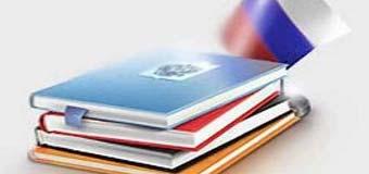 Нормативные документы по разработке спецраздела и ведению ГО