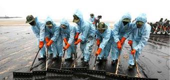 План ликвидации аварийных разливов нефти и нефтепродуктов