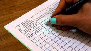 Журналы регистрации проведения инструктажей по охране труда